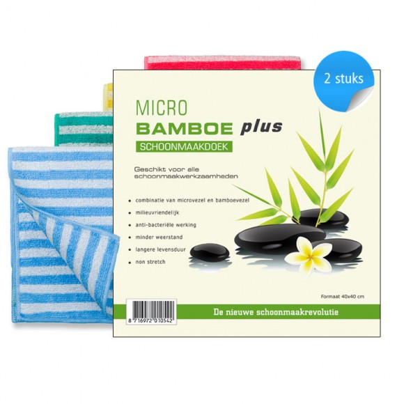 bamboe-plus2
